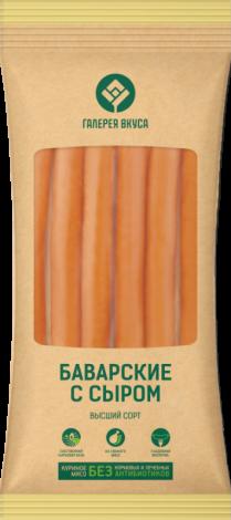 Bavarskiye with cheese