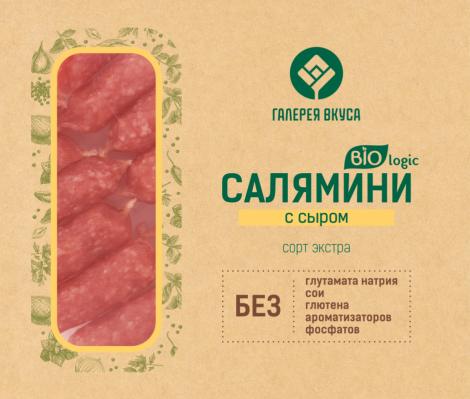 Салямини с сыром