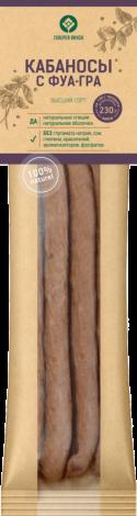 Кабаносы с фуа-гра