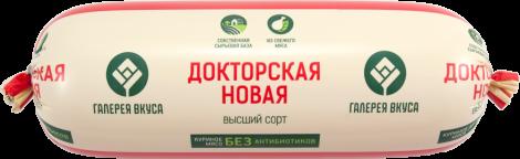 Doktorskaya novaya